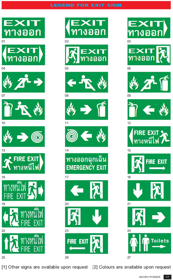 LEGENT-FOR-EXIT-SIGN 1