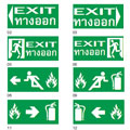 s LEGENT-FOR-EXIT-SIGN